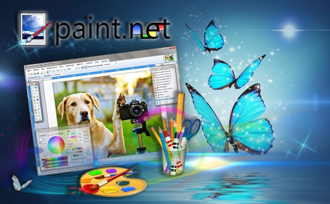 Знакомство С Paint Net