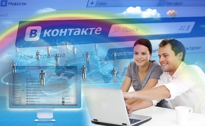курс Вконтакте